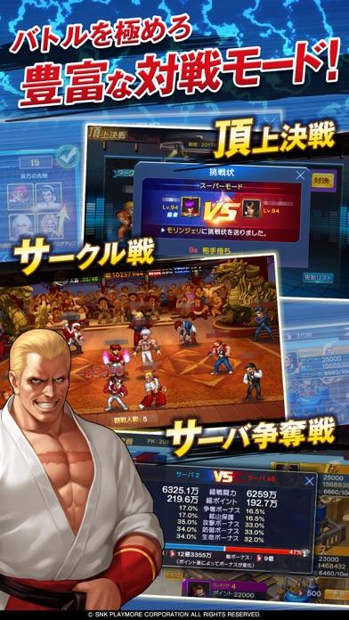 THE KING OF FIGHTERS '98UM OLスクリーンショット