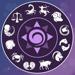 94.每日占星 - 占星术 Horoscope