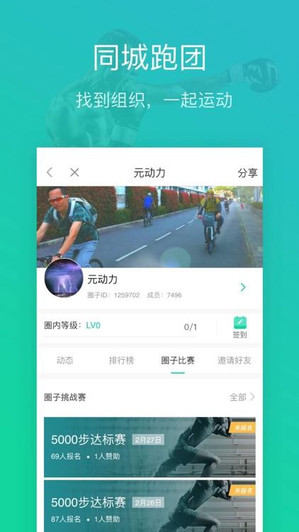 Yodo Run screenshot-8