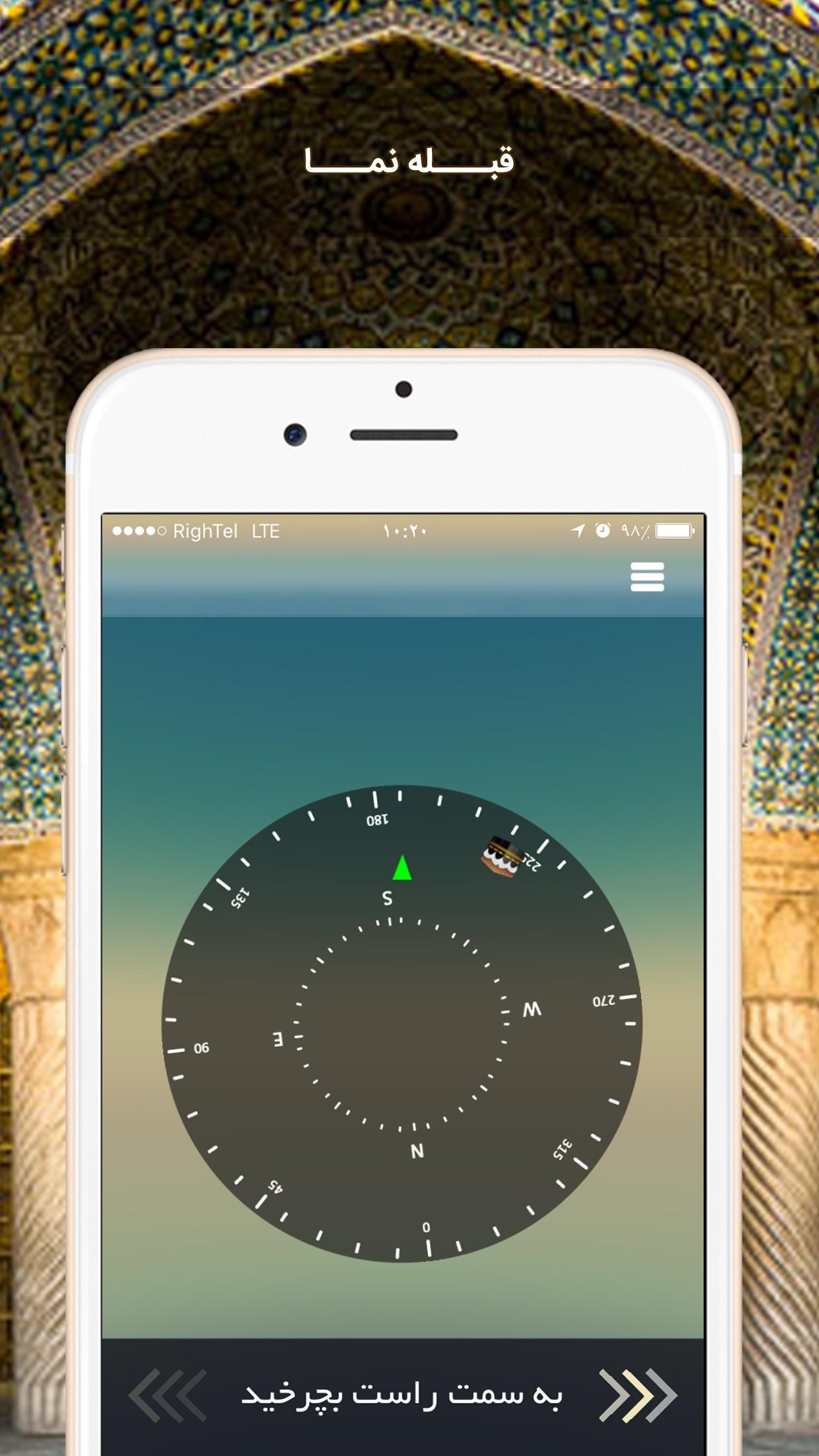 Azangoo Screenshot