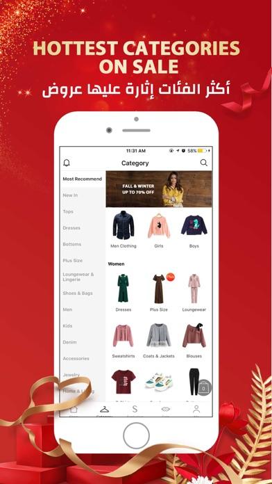 SHEIN Shopping - Women's Clothing & Fashion Screenshot 7