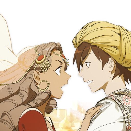 Untold Love Aladdin Sticker