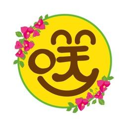 咲レストラン公式アプリ