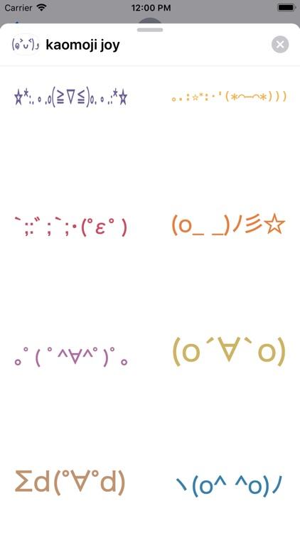 Kaomoji Stickers ٩(◕‿◕。)۶ screenshot-7