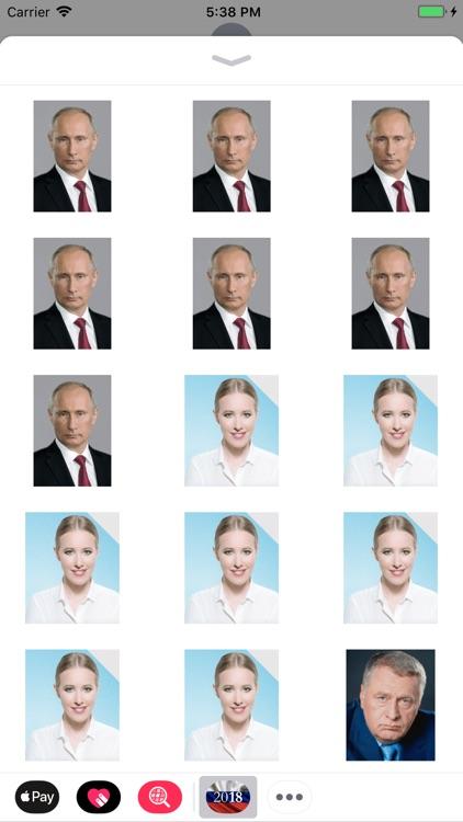 Кандидаты на выборы 2018 screenshot-0