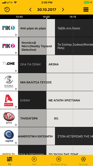 Mtn tv plus apk download | Live Net TV APK Download for