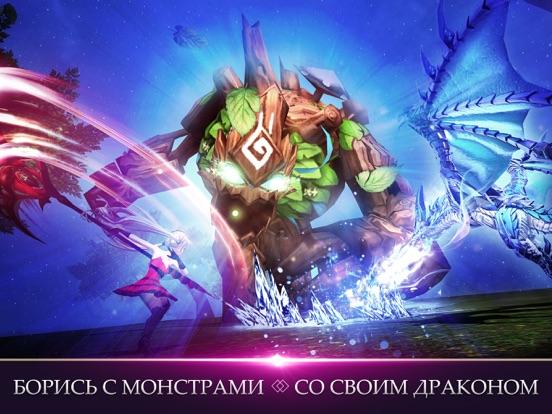 Скачать игру Daybreak Legends: Origin