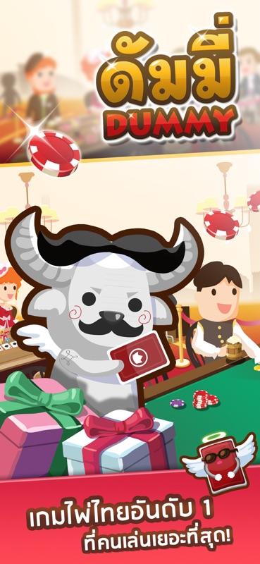 thai casino online