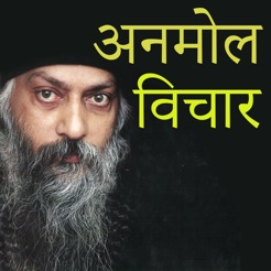 Osho Quotes On The App Store