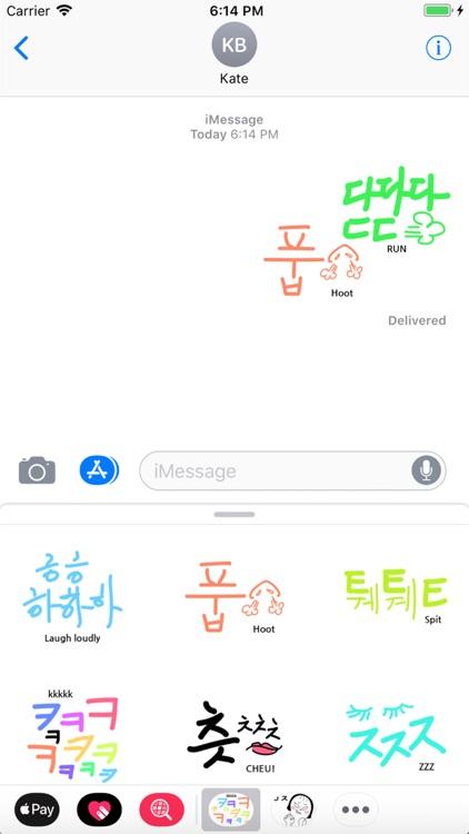 Hangul Sounds - 한글 놀이