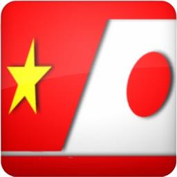 "vietnamese japanese ""jdict"""