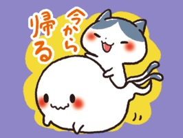 Ghost sticker set!