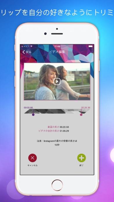 ビデオマージャー: 動画を結合, 動画結合のスクリーンショット2