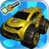 BS Panther Car - iPhoneアプリ