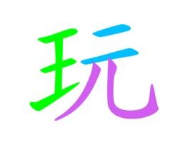 56 Rainbow Chinese Stickers for iMessage