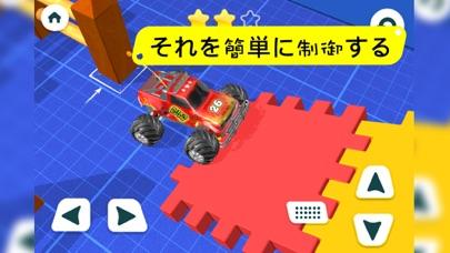Micro Monster Truck -radio toyのおすすめ画像2