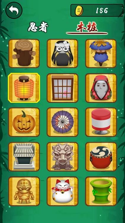 忍者冲刺—手机酷跑小游戏 screenshot-3