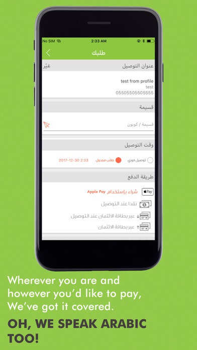 Screenshot for Zaatar w Zeit UAE in United Arab Emirates App Store