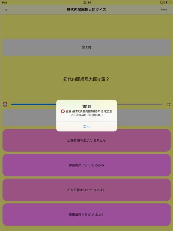 https://is5-ssl.mzstatic.com/image/thumb/Purple128/v4/09/f1/ad/09f1adbd-29d7-d5d4-59a6-c72403b292f0/source/576x768bb.jpg