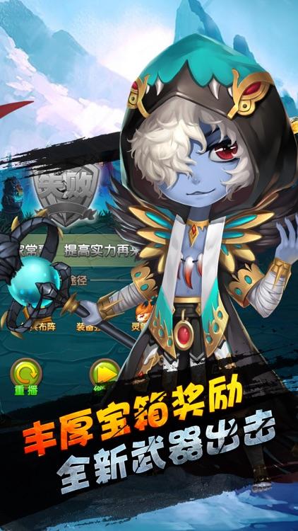 仙侠㊣梦修仙- Q版西游: 梦幻挂机手游 screenshot-3