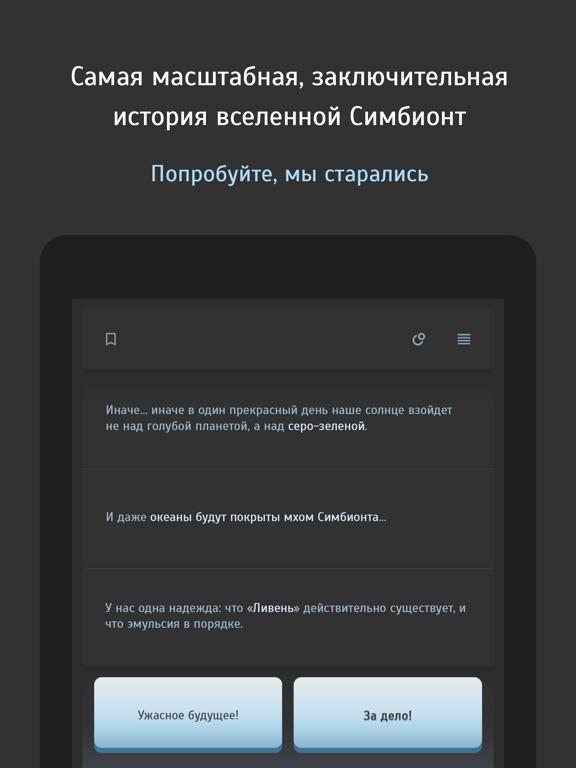 https://is5-ssl.mzstatic.com/image/thumb/Purple128/v4/0a/46/9a/0a469a69-1651-974e-07d6-512271091a86/source/576x768bb.jpg