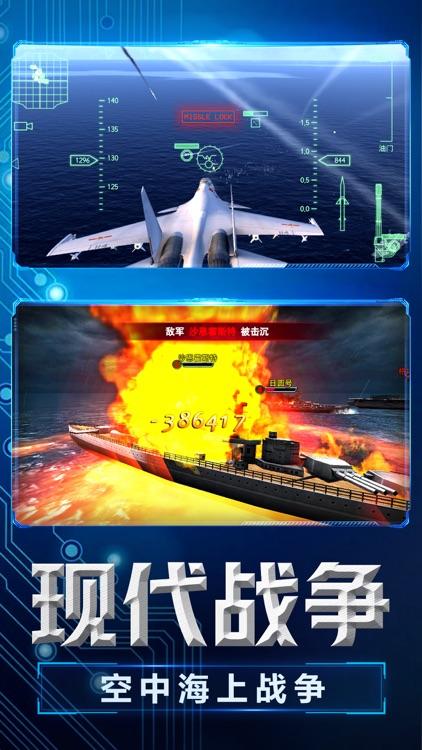 空海联盟:真实飞机模拟器游戏