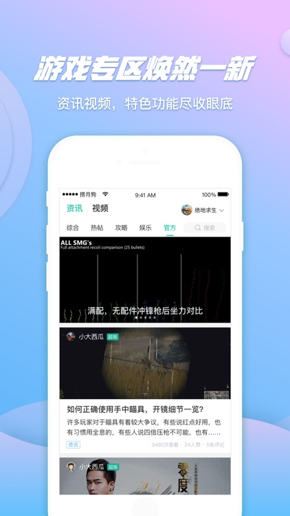 捞月狗-大吉大利 狗年吃鸡 screenshot-3