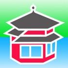 北茨城市公式アプリ きたいばナビ icon
