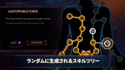 Leap of Fateのおすすめ画像3