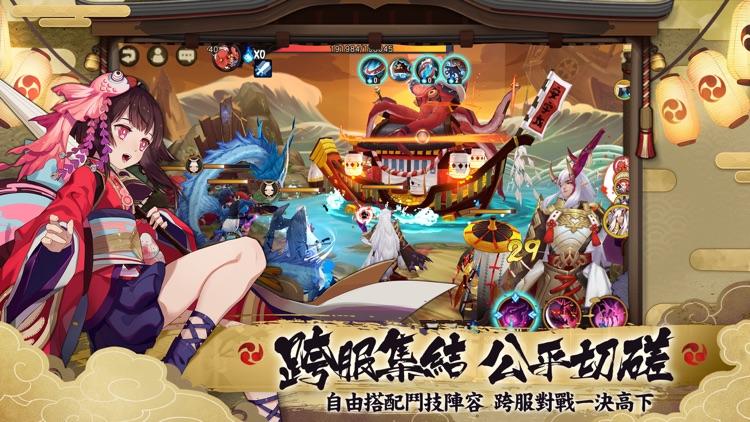 陰陽師Onmyoji 和風幻想RPG screenshot-4