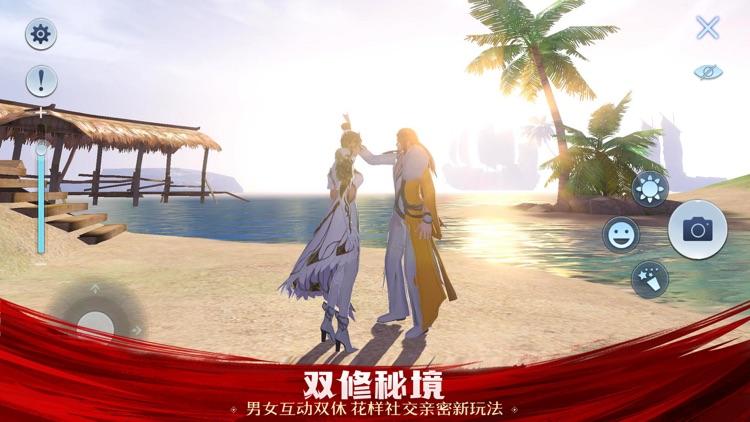 武动乾坤-天蚕土豆正版授权 screenshot-7