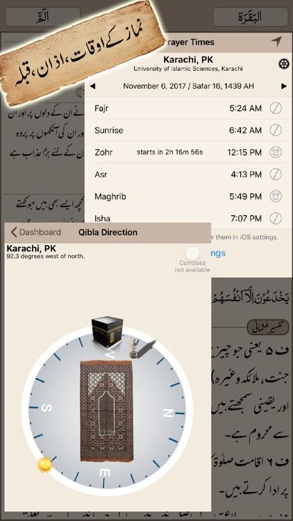 Quran Pak قرآن پاک اردو ترجمہ screenshot-4