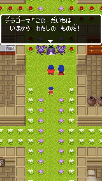 デラクエスト - ドット絵レトロRPG screenshot-4