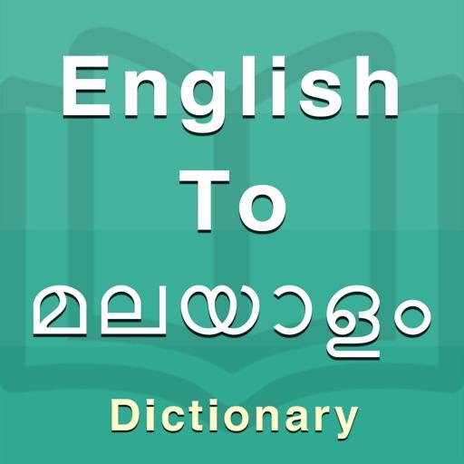 Malayalam Dictionary Offline App Data & Review - Education