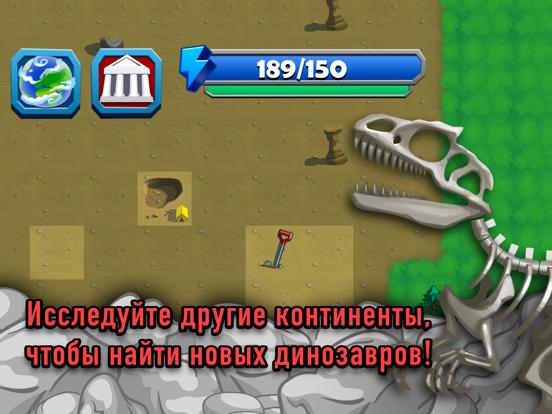 Скачать Dino Quest - Dinosaur Game