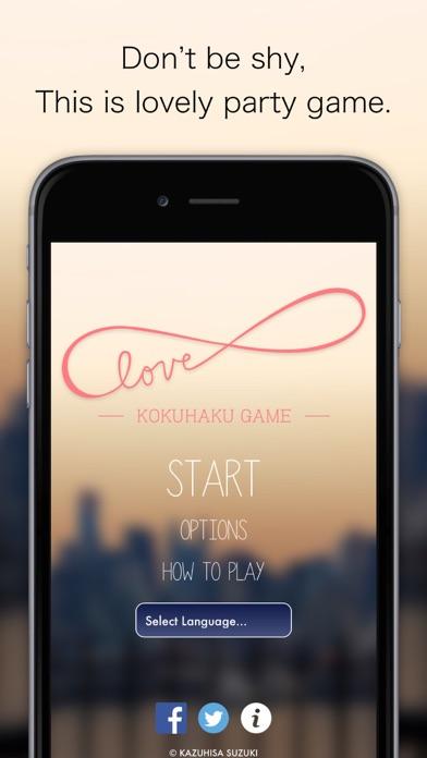 Say Love Game screenshot one