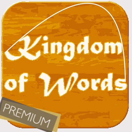 Kingdom of Words : Premium icon
