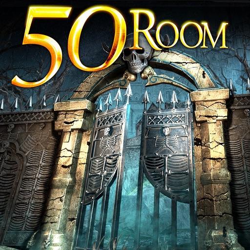 Можете ли вы побег 50 комнаты8