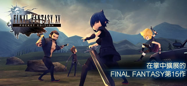 FINALFANTASY XV POCKET EDITION Screenshot