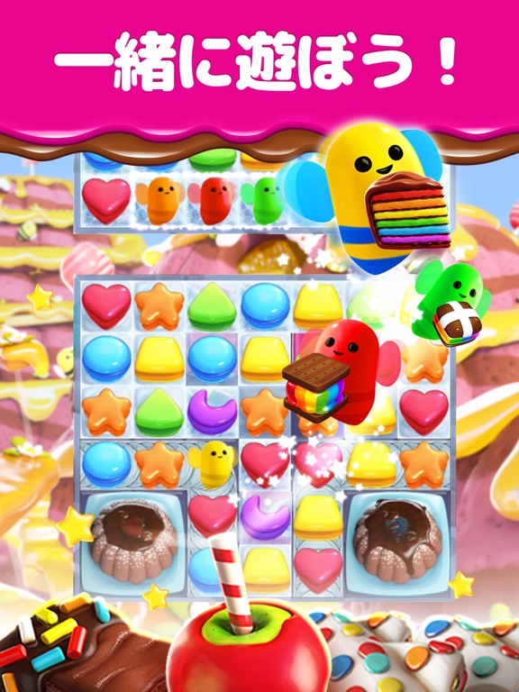 Cookie Jam Blast™ マッチ3コンボゲームのおすすめ画像4