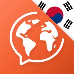 Learn Korean: Language Course