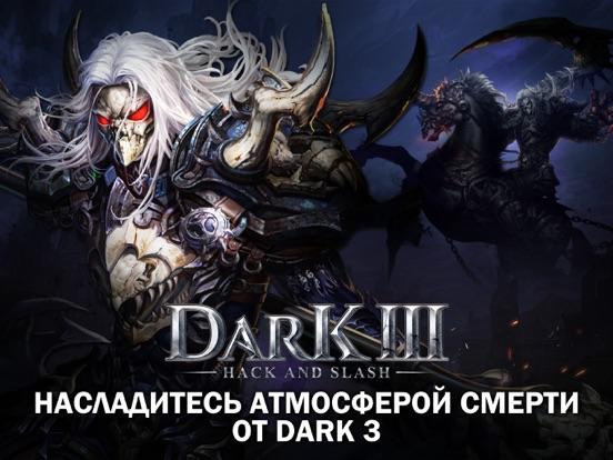 Dark 3: Hack and Slash на iPad