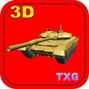 坦克警戒战争 - 红色世界大战