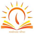 Gyanbhandar icon