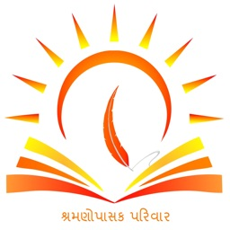Gyanbhandar