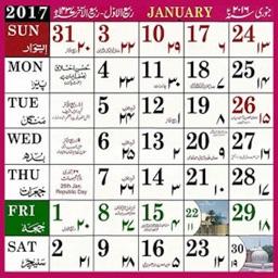 Sunni Islamic Calendar 2019 India - calendarios HD
