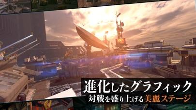 モダンコンバット Versus screenshot1