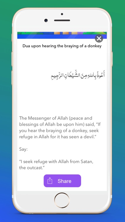 Muslim Prayer's screenshot-8