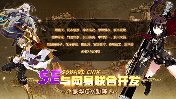 叛逆性百万亚瑟王 screenshot-4