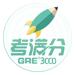 139.GRE3000词 - 新GRE核心词汇学习利器
